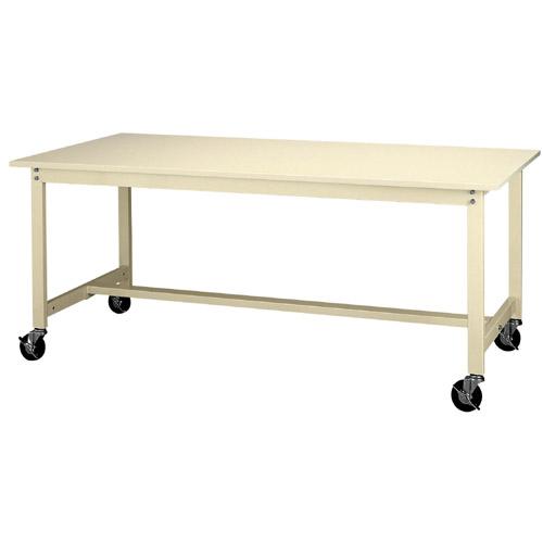 作業用テーブル 作業台 キャスター付 高さ固定式 H740mmスチール天板 26mm 均等耐荷重160kgワークテーブル 幅1800mm×奥750mm×高740mm