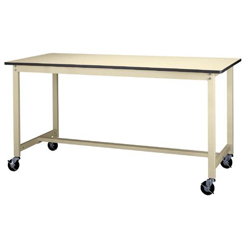 業務用テーブル 作業台 キャスター付 高さ固定式 H900mm塩ビシート天板 22mm 均等耐荷重160kgワークテーブル 幅1800mm×奥750mm×高900mm