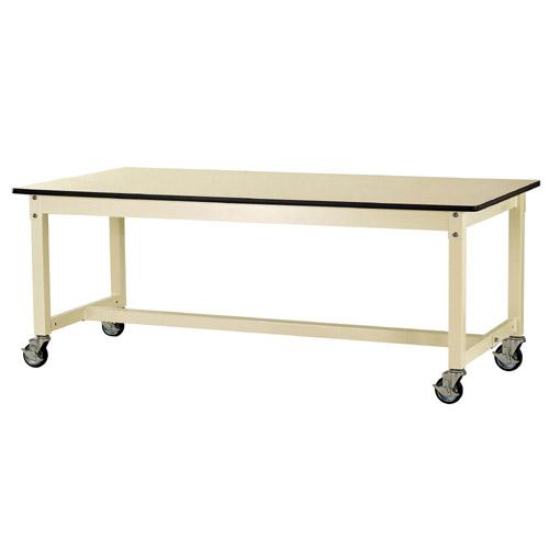作業テーブル ワークテーブル キャスター付 高さ固定式 H740mmメラミン天板 21mm 均等耐荷重320kg作業台 幅1800mm×奥900mm×高740mm