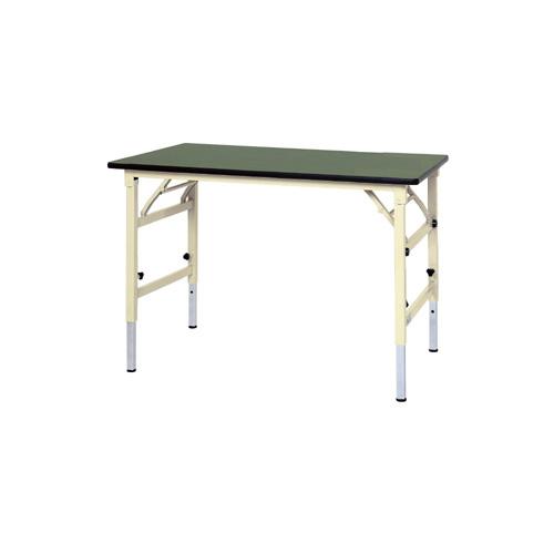 工場用テーブル ワークテーブル 高さ調整式 H600~H900mm塩ビシート天板 22mm 均等耐荷重150kg作業台 幅1200mm×奥600mm×高600~900mm