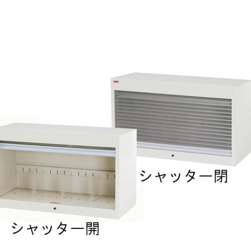 事務所ファイル収納 シャッター式ファイル収納庫鍵付ファイル収納 A4判整理ケース 幅898mm×奥399mm×高500mm