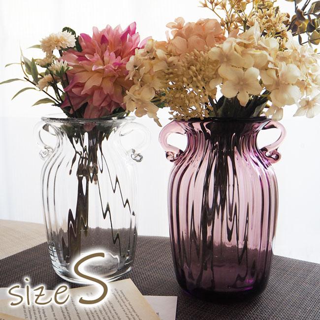 美しいパープルとクリアのガラスのダブル耳の花瓶 ランキング多数入賞 フラワーベース ガラス 花瓶 おしゃれ 高さ210mm 21cm Sサイズ 大きな パープル 花器 クリア カラーガラス ダブル耳 大きい 大型 ポイント消化 送料0円 マート 送料無料