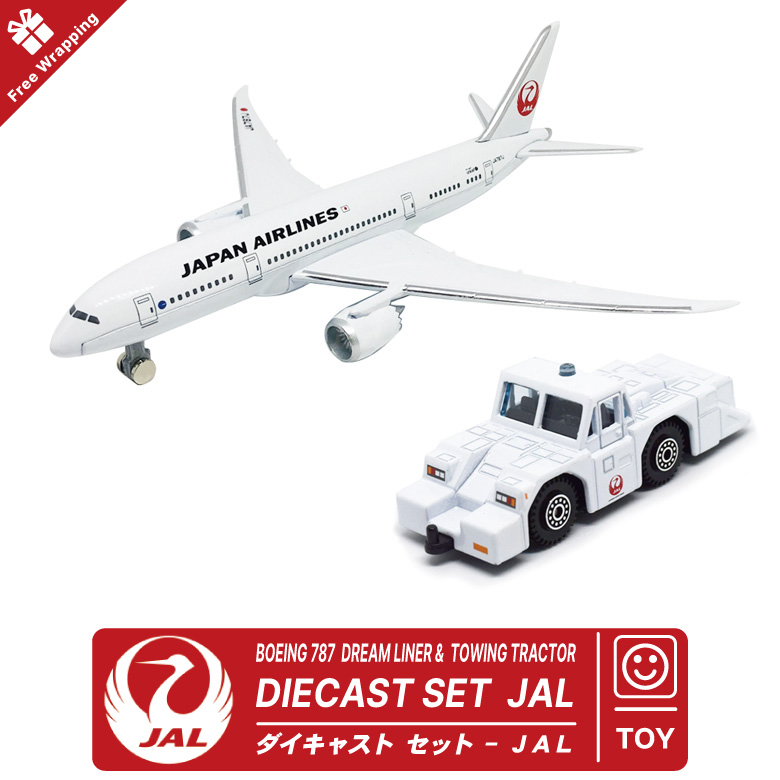 JAL DIECAST SET 牽引フック付属! 子供に大人気 【 ラッピング 無料 】 ダイキャストセット JAL 飛行機 トーイングトラクター セットBOEING 787 DREAMLINER TOWING TRACTOR日本航空 ボーイング 旅客機 エアライン 航空 グッズおもちゃ ミニカー アイテム 誕生日 クリスマス プレゼント ギフト gift