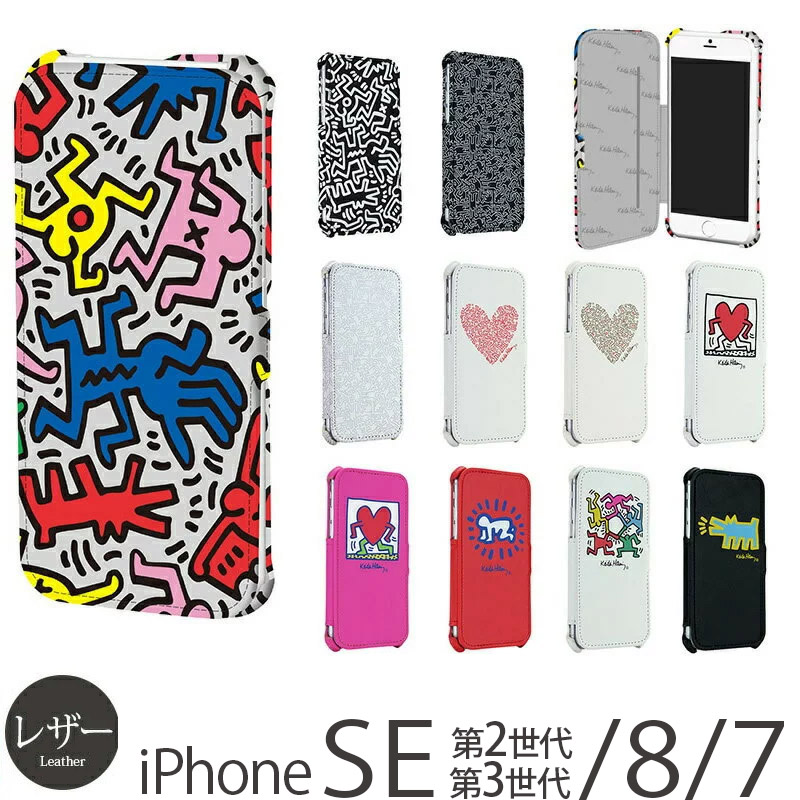 keith haring cover iphone 7