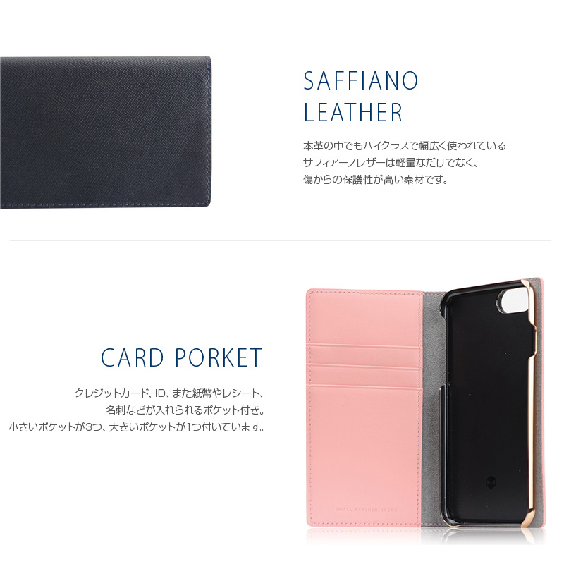 e7d8dd35e2de 楽天市場】【送料無料】 iPhone8 ケース / iPhone7ケース 手帳型 本革 ...