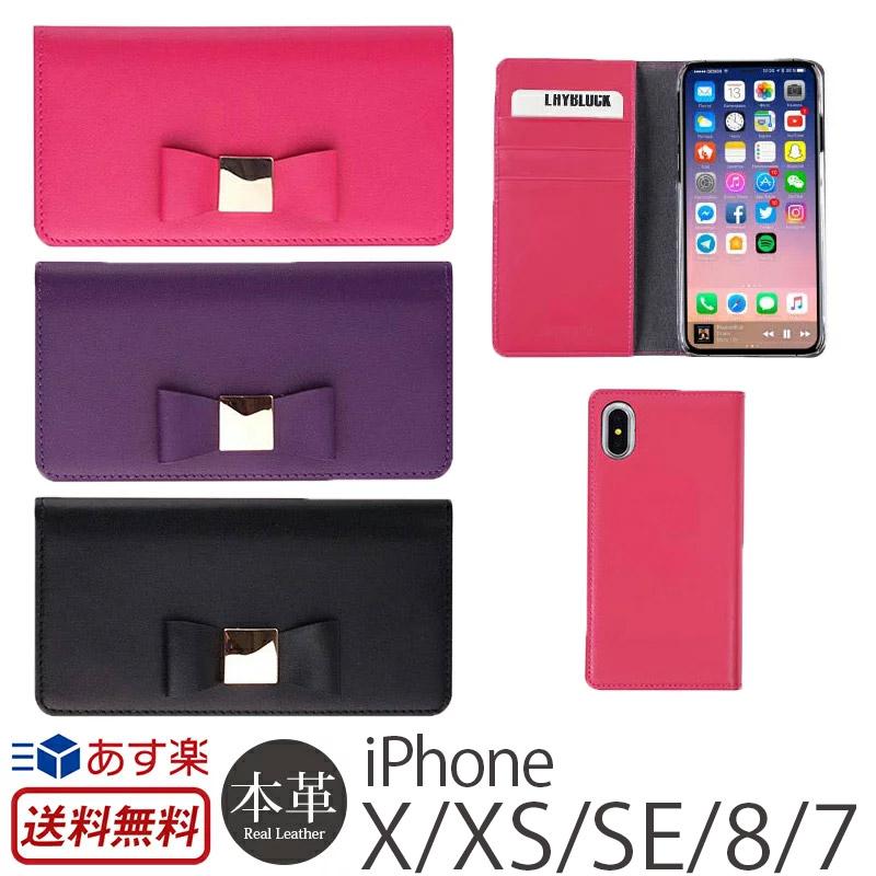 4ffe155663 手帳型 ケース iPhone8 / 手帳 ケース X iPhone 【送料無料】【あす楽 ...