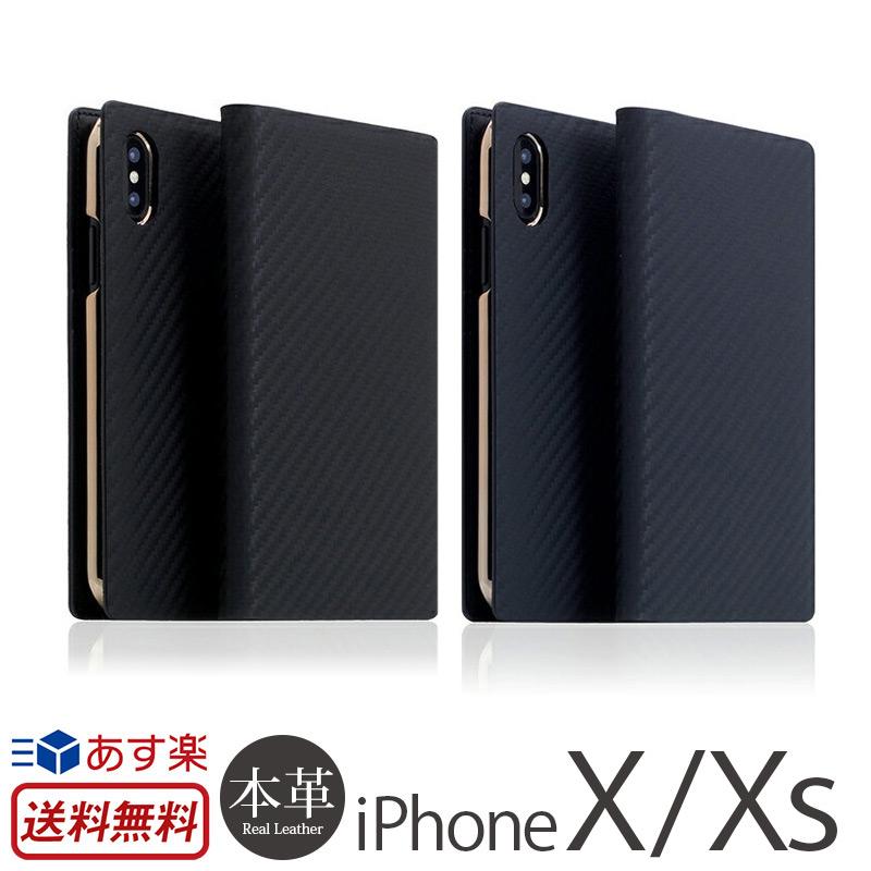 【送料無料】【あす楽】 iPhone XS / iPhone X ケース 手帳 ケース 本革 レザー カーボン SLG Design Carbon Leather Case for iPhoneXS ケース 手帳型 ケース スマホケース アイフォンX カバー ブランド iPhoneケース ハンドメイド iPhone 10S アイフォン10 ベルトなし 革