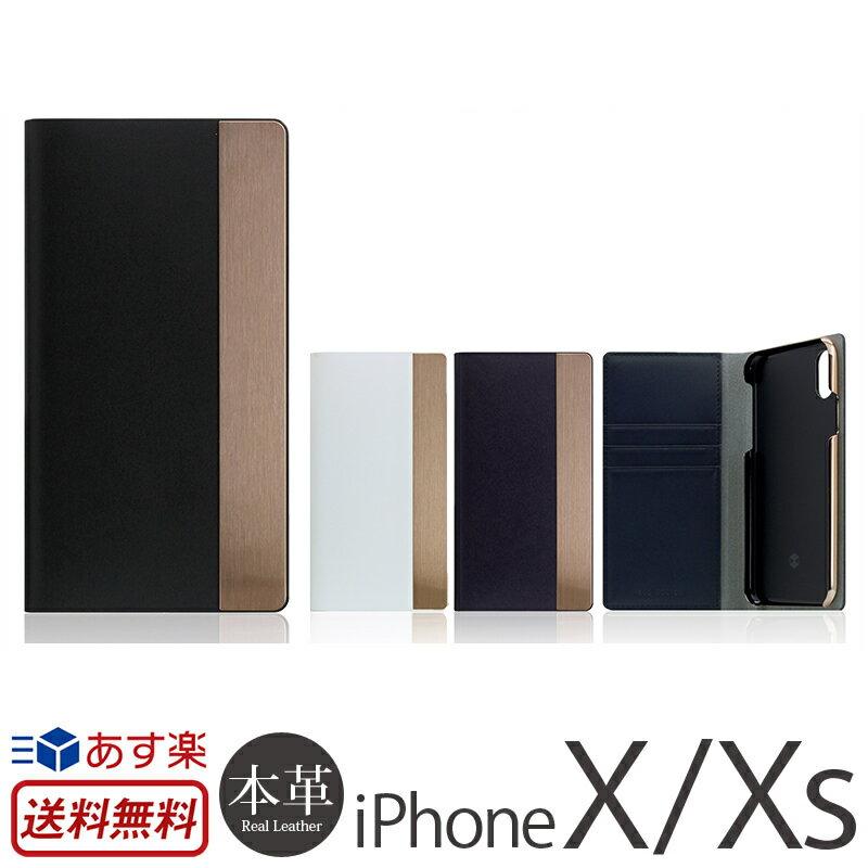 【送料無料】【あす楽】 iPhone XS ケース / iPhone X ケース 手帳 本革 レザー SLG Design Calf Skin Metal Case for iPhoneXS 手帳型 ケース スマホケース アイフォンX カバー 手帳ケース ブランド かわいい iPhoneケース ハンドメイド iPhone 10S アイフォン10 おしゃれ