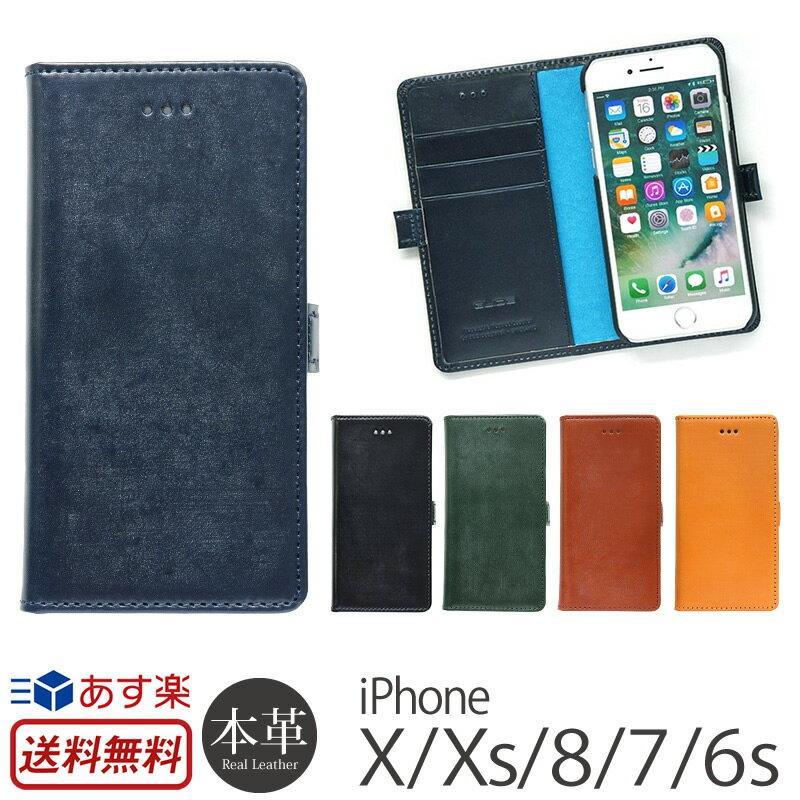【送料無料】【あす楽】 iPhone X ケース / iPhone8 ケース / iPhone7ケース / iPhone6s 本革 ブライドルレザー GLIDE Bridle Leather Case for iPhoneX ケース スマホケース アイフォンX カバー iPhoneXケース 手帳型ケース ブランド アイフォン8 ケース アイフォン7
