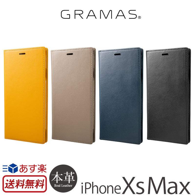 【送料無料】【あす楽】 iPhone XS Max ケース 手帳型 本革 レザー GRAMAS Italian Genuine Smooth Leather Book Case for iPhoneXSMax 手帳 iPhoneケース ブランド iPhone10smax スマホケース アイフォン10 sMax アイフォンXSMax カバー アイフォン テン エス マックス
