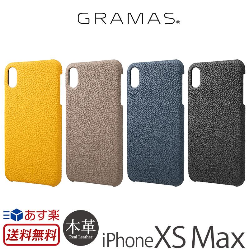 【送料無料】【あす楽】 iPhone Xs Max ケース 本革 レザー GRAMAS German Shrunken calf Genuine Leather Shell Case for iPhoneXsMax iPhoneケース ブランド iPhone10s Max スマホケース アイフォン10 sMax アイフォンXsMax カバー アイフォン テン エス マックス アイホン