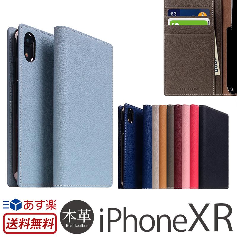 【送料無料】【あす楽】 iPhone XR 手帳型 ケース 本革 レザー SLG Design Full Grain Leather Case for iPhoneXR 手帳 本革ケース iPhoneケース ブランド iPhone10R スマホケース アイフォン10r アイフォンxr カバー 手帳型ケース アイホン