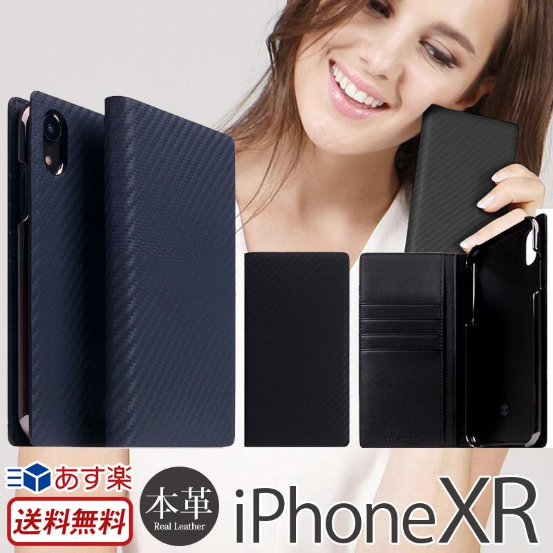 【送料無料】【あす楽】 iPhone XR ケース 手帳 ケース 本革 レザー カーボン SLG Design Carbon Leather Case for iPhoneXR ケース 手帳型 ケース スマホケース カバー ブランド iPhoneケース ハンドメイド iPhone 10R アイフォン 10R アール 革 手帳ケース バンドなし