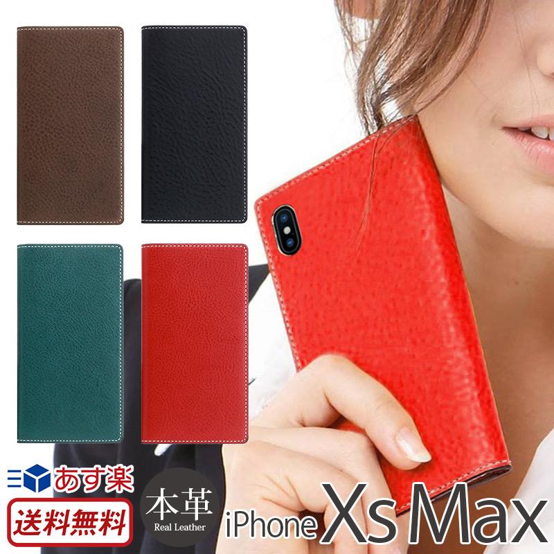 【送料無料】【あす楽】 iPhone XS Max ケース 本革 手帳型 レザー SLG Design Minerva Box Leather Case for アイフォン XSMax カバー 手帳 iPhoneケース ブランド iPhone10smax マックス スマホケース アイフォン10 sMax テン エス マックス 手帳型ケース ベルトなし