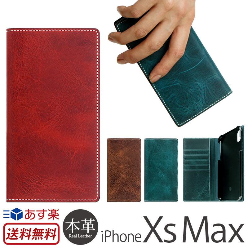【送料無料】【あす楽】 iPhone XS Max ケース 手帳型 本革 レザー SLG Design Badalassi Wax Case for iPhoneXSMax 手帳 iPhoneケース ブランド iPhone10sMax スマホケース アイフォン10 sMax アイフォンXSMax カバー アイフォン テン エス マックス 手帳型ケース アイホン