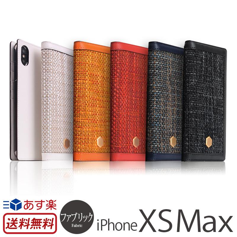 【送料無料】【あす楽】 iPhone XS Max ケース 手帳型 SLG Design Edition Calf Skin Leather Diary for iPhoneXSMax 手帳 iPhoneケース ブランド iPhone10smax スマホケース アイフォン10 sMax アイフォンXSMax カバー アイフォン テン エス マックス 手帳型ケース 革