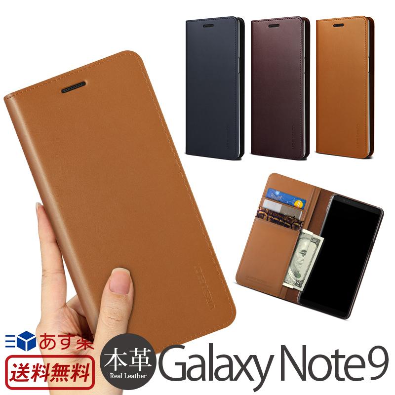 【送料無料】【あす楽】 Galaxy Note9 ケース 手帳型 本革 レザー VERUS Genuine Leather Diary for GalaxyNote9 手帳 革 スマホ SC-01L ギャラクシー SC01L SCV40 ギャラクシーノート9 カバー GalaxyNote9ケース 手帳型ケース 収納 Samsung