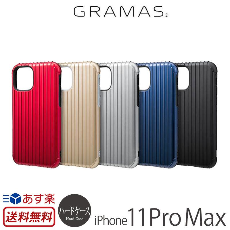 GRAMAS 正規販売店 iPhone11ProMax専用のハイブリットケース 外側には硬いポリカーボネート素材 内側には柔らかくクッション性の高いTPUを採用 様々な傷や衝撃から保護します 百貨店 送料無料 あす楽 iPhone 11 国際ブランド Pro Max ケース 衝撃吸収 COLORS Rib iPhoneケース for アイフォン iPhone11 背面 衝撃に強い Case 携帯ケー ProMax 衝撃 スマホケース Shell ブランド Hybrid カバー