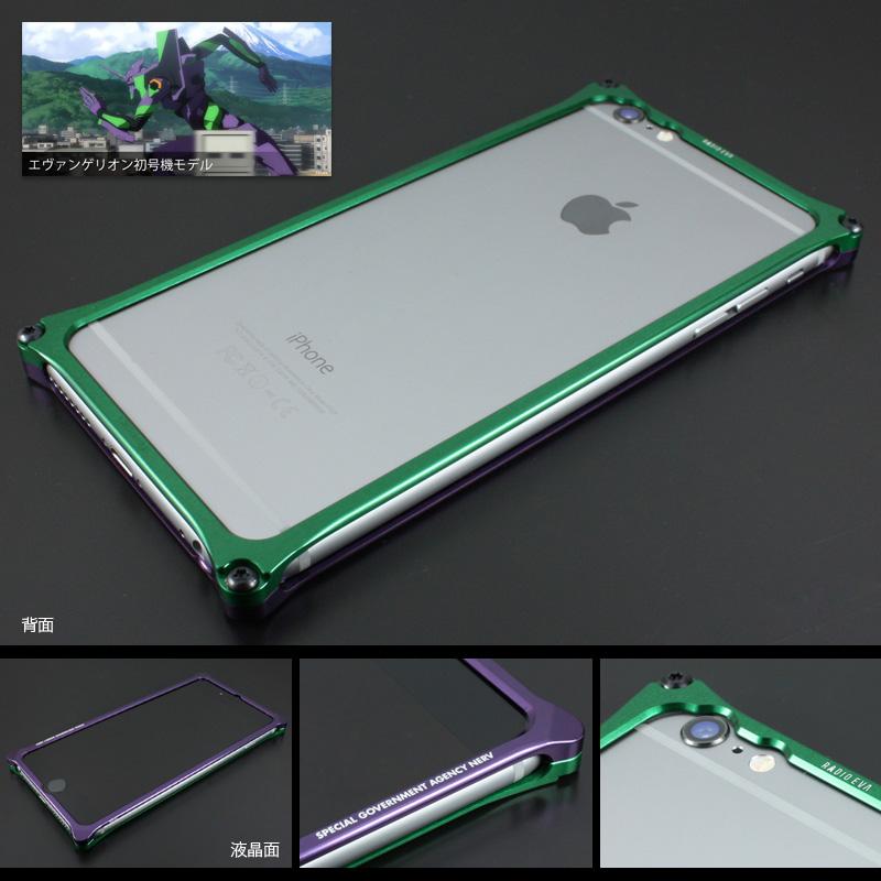 GRAMAS リアルレザー手帳型iPhone6Plusケース LC644 ネイビーブルー(紺) プレゼント付き