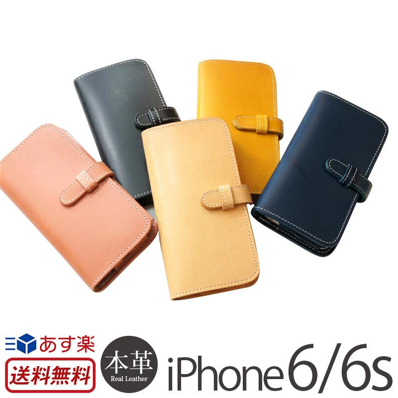 195024019f iPhone6s / iPhone6 手帳型 本革 イタリアン レザー ケース 革蛸 イタリアン ブッテーロ レザー iPhone