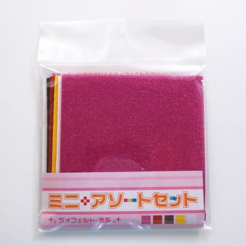 手作りの手芸アイテムに♪ ラメフェルト ミニアソートセット 赤系 10×10cm×5色 簡単おまけレシピ付き