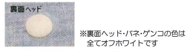 『プラスナップ』 ボタン型トップ 11.5mmサイズ 【6色展開】【10組入り】