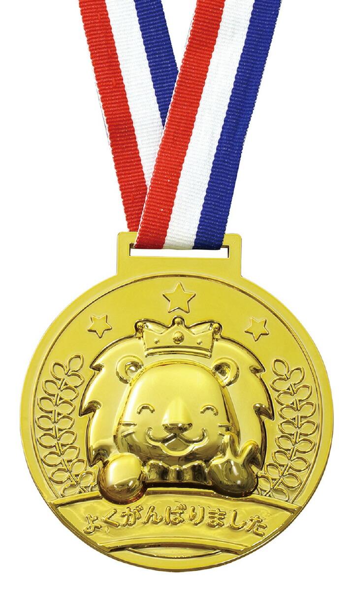 ゴールド3Dビックメダル 購入 ライオン ピース 正規店