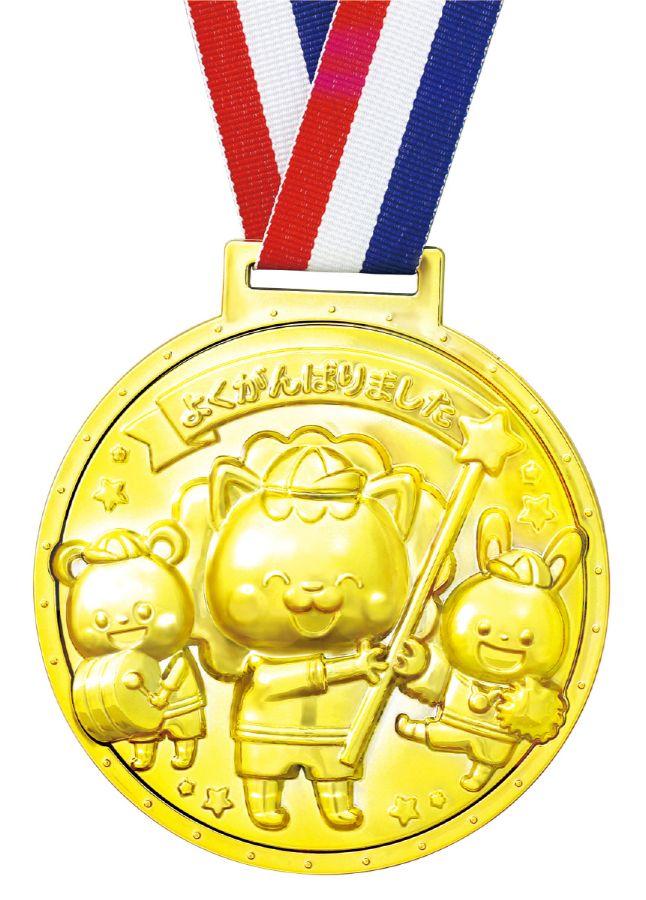 ゴールド3Dスーパービッグメダルフレンズ SALENEW大人気! 流行