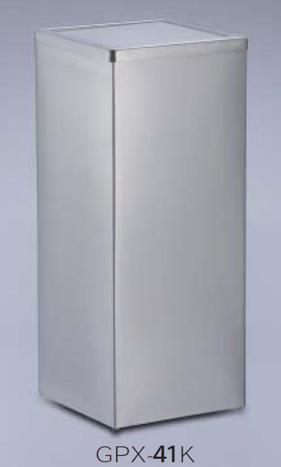 shopウィンクル 再再販 テラモト 通常便なら送料無料 ステンレス角型屑入GPX-41K