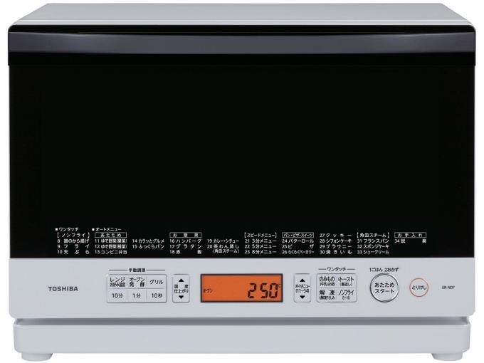 パンも魚も焼けて蒸し料理もつくれるお勧めの電子レンジ教えてください
