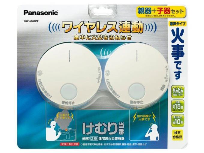 Panasonic 火災警報器 SHK6902KP