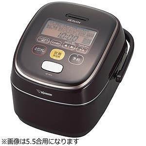ZOJIRUSHI 炊飯器 極め炊き NP-YB18-TA