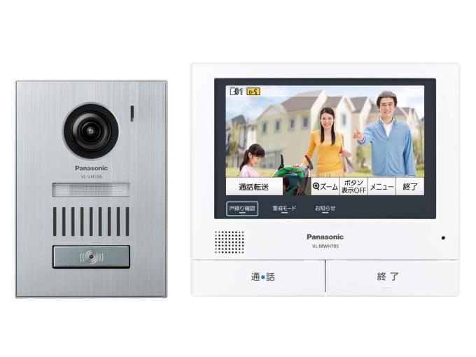 Panasonic テレビドアホン 外でもドアホン VL-SVH705KS
