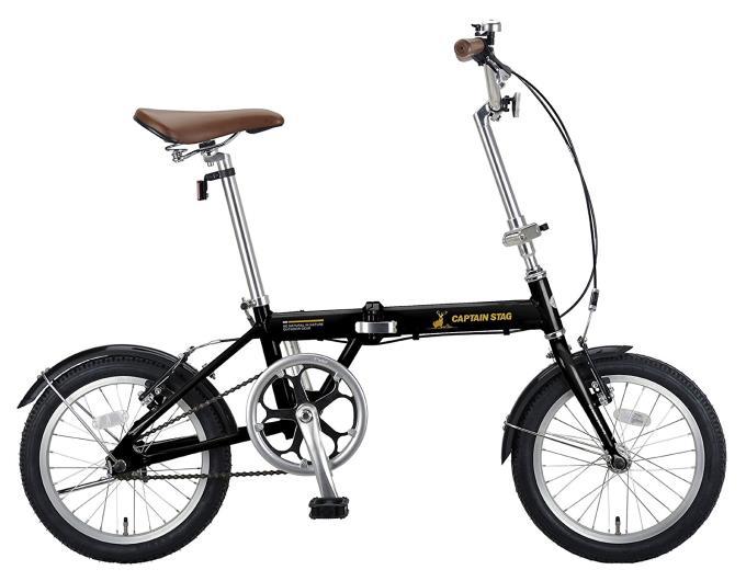 パール金属 折り畳み自転車 AL-FDB161 YG-228