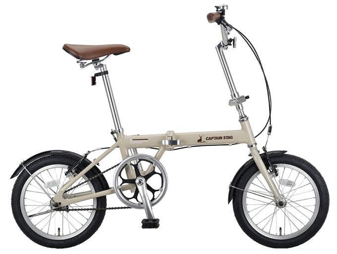 パール金属 折り畳み自転車 AL-FDB161 YG-229