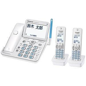 Panasonic 電話機 RU・RU・RU VE-GZ71DW-W [パールホワイト]