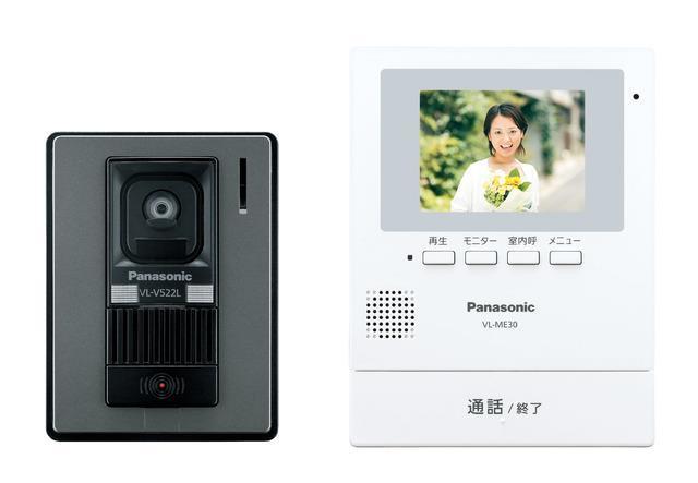Panasonic テレビドアホン・ドアホン VL-SE30XL