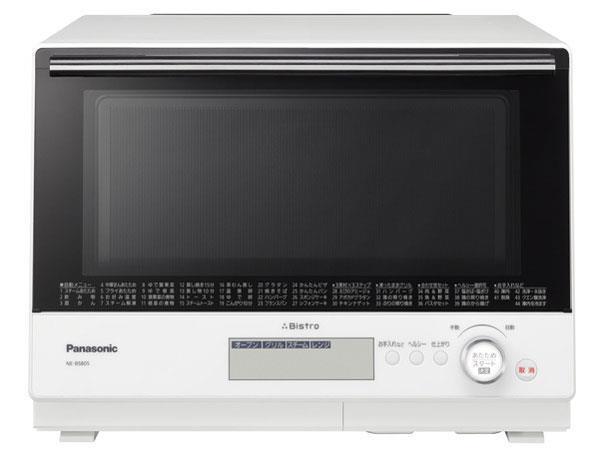 【特価品、箱に難あり、必ずご注文前に商品説明をお読みください】Panasonic 電子レンジ・オーブンレンジ 3つ星 ビストロ NE-BS805-W [ホワイト]【KK9N0D18P】