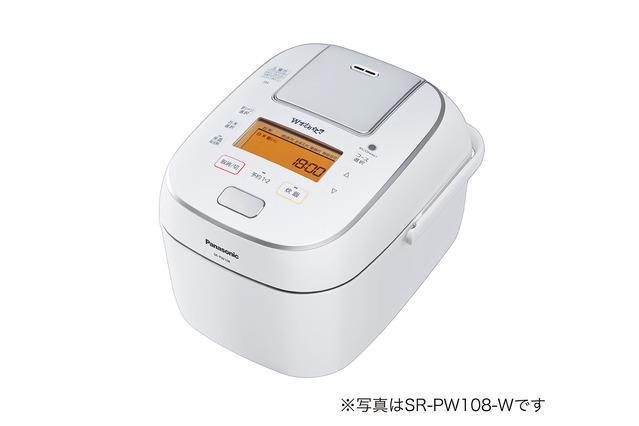Panasonic 炊飯器 おどり炊き SR-PW188-WW