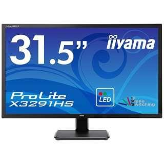 IIYAMA 液晶モニタ・液晶ディスプレイ ProLite X3291HS X3291HS-B1 [31.5インチ マーベルブラック]
