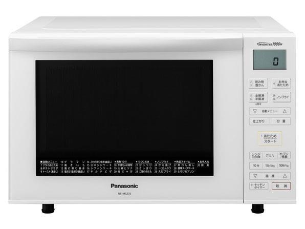 Panasonic 電子レンジ・オーブンレンジ エレック NE-MS235-W