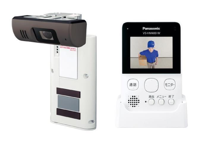 Panasonic テレビドアホン・ドアホン VS-HC400-W [ホワイト]