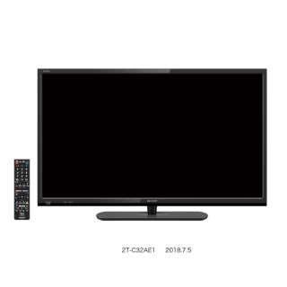 SHARP 薄型テレビ AQUOS 2T-C32AE1 [32インチ]