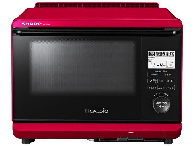 SHARP 電子レンジ・オーブンレンジ ヘルシオ AX-AS500-R [レッド系]