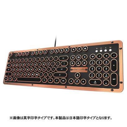 AZIO キーボード RETRO CLASSIC USB MK-RETRO-L-03-JP [Artisan]