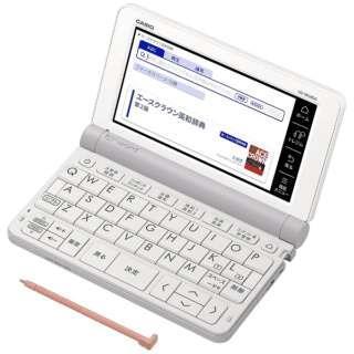 CASIO 電子辞書 エクスワード XD-SR3800-WE [ホワイト]