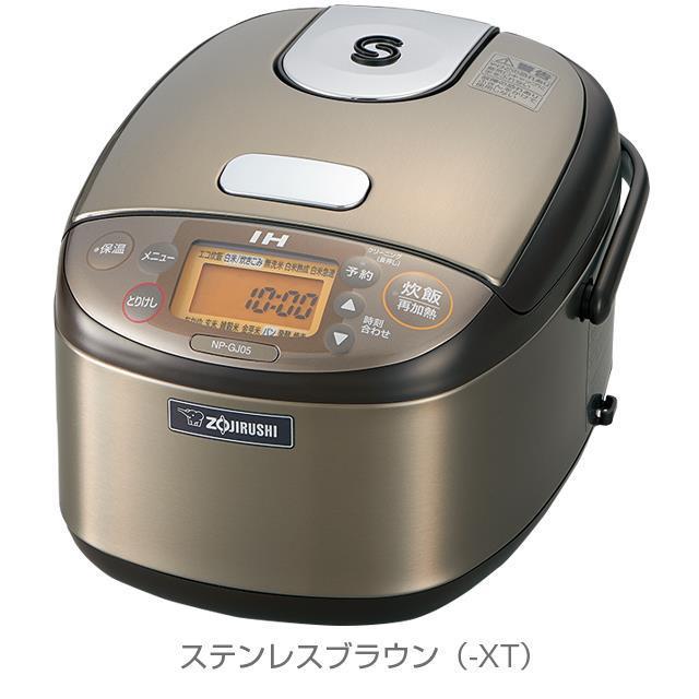 ZOJIRUSHI 炊飯器 極め炊き NP-GJ05-XT