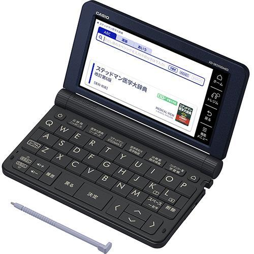 CASIO 電子辞書 エクスワード XD-SR5900MED