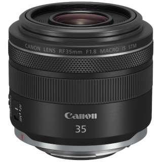 CANON レンズ RF35mm F1.8 マクロ IS STM