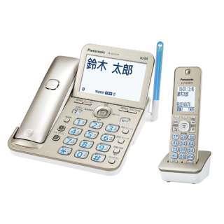 Panasonic 電話機 RU・RU・RU VE-GZ72DL-N [シャンパンゴールド]